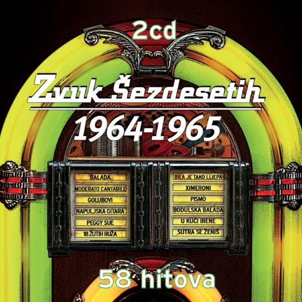 3850125792475