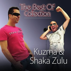KUZMA & SHAKA ZULU – THE BEST OF COLLECTION