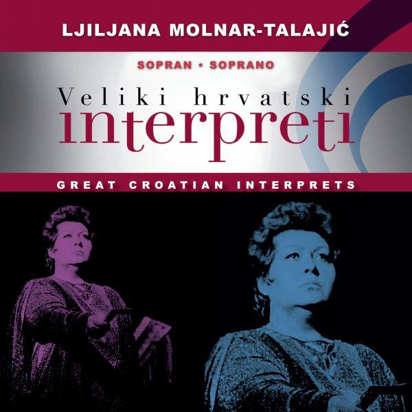 Veliki hrvatski interpreti